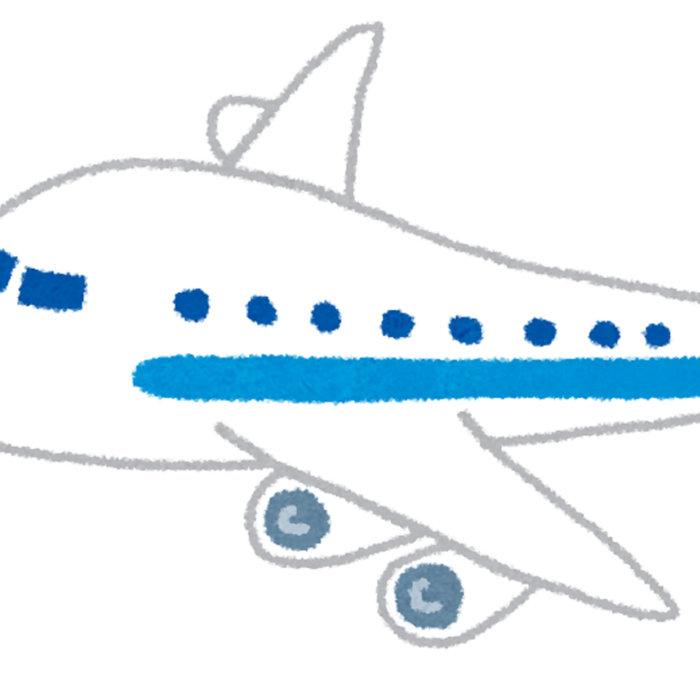 アナウンス 飛行機
