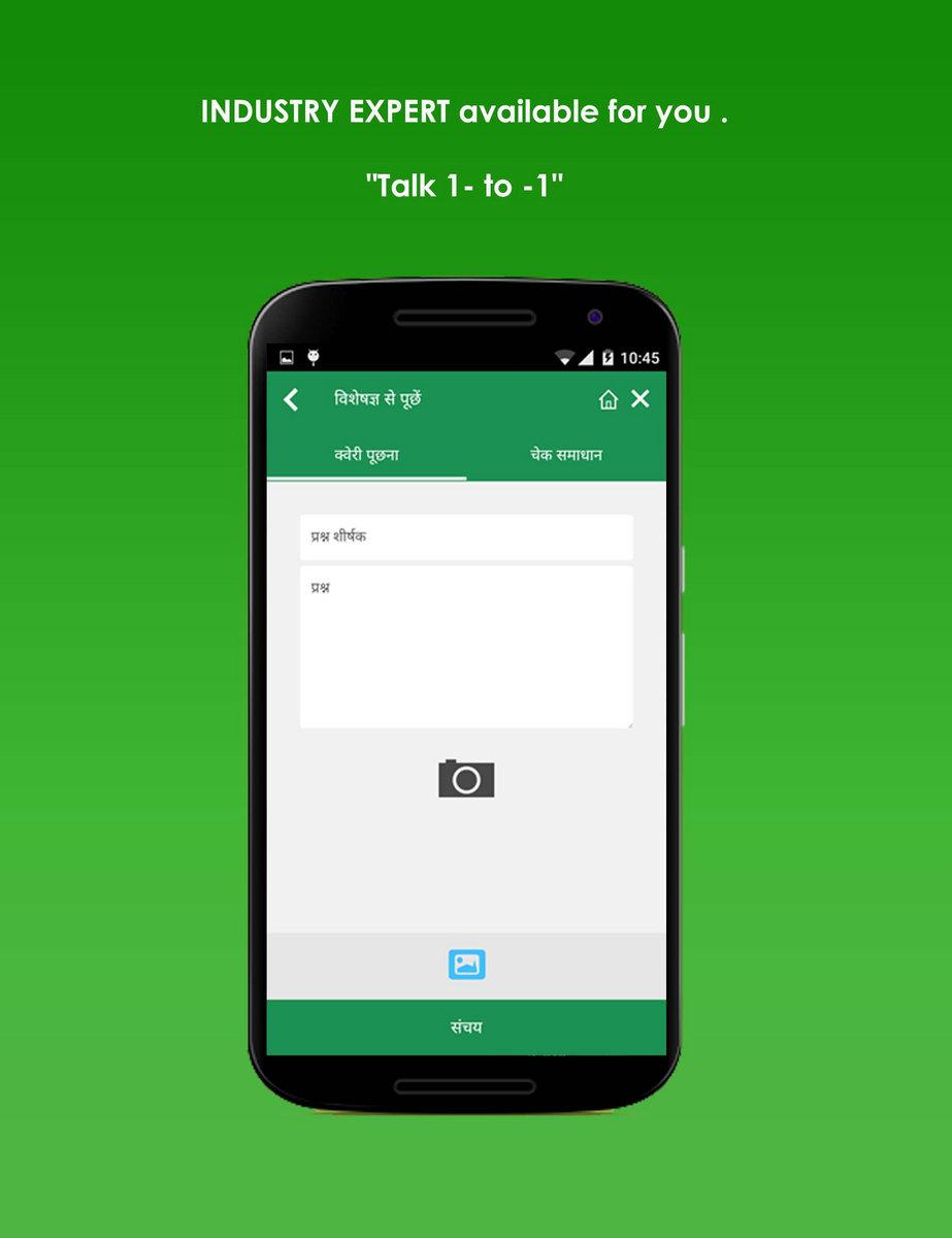 To Talk Apk Download