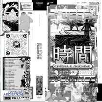 [H007]  ₮ł₥Ɇ Ⱨ₳₵₭ [₵ⱤɎ₴₮₳Ⱡ] cover art