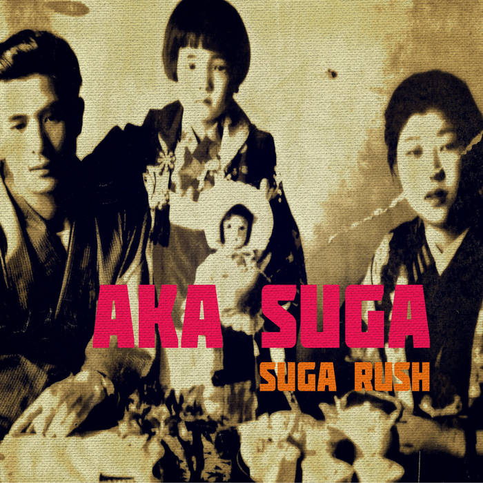 SUGA RUSH cover art