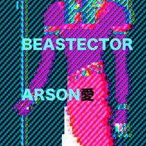 ARSON愛 cover art