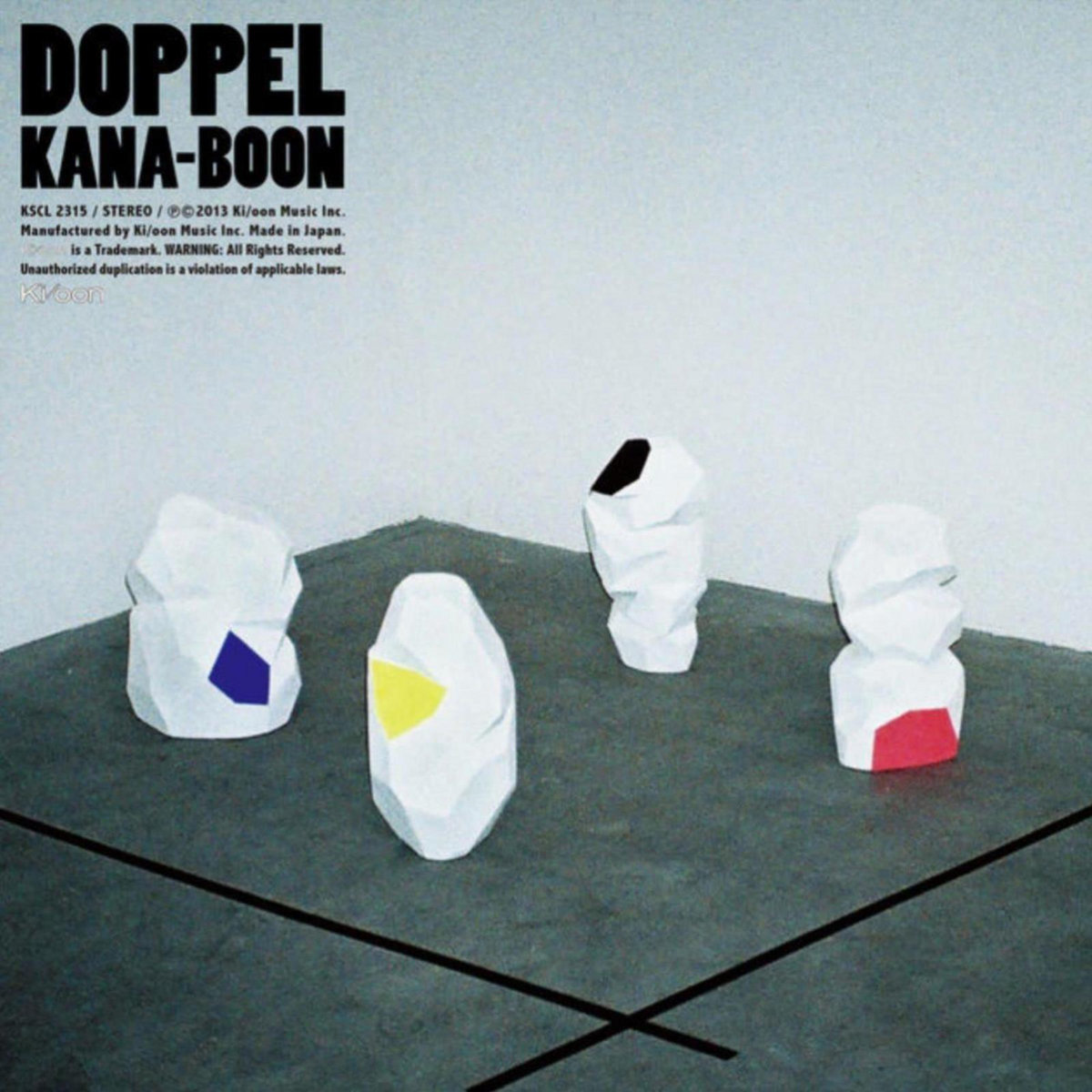 A Oh!! | KANA-BOON