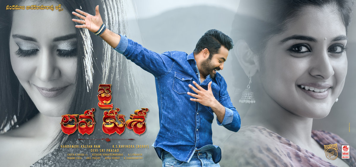 Nenunnanu Telugu Movie Mp3 Songs Free 14