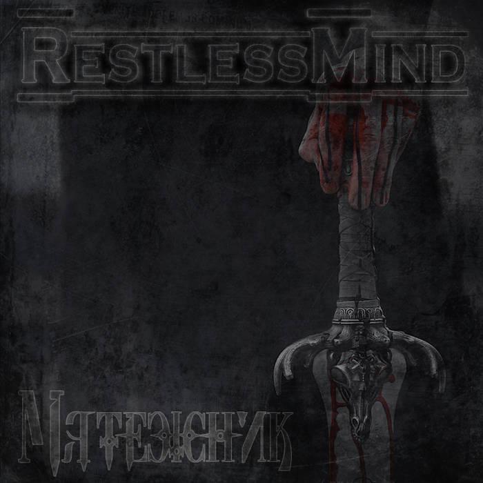 RESTLESS MIND -