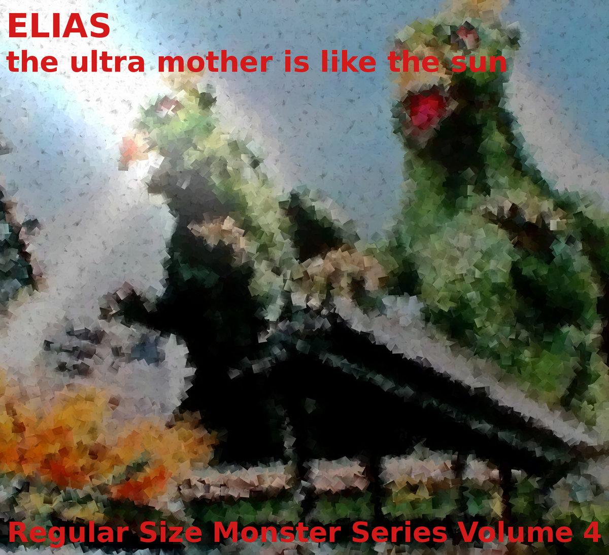 Umbalala Regular Size Monster Series