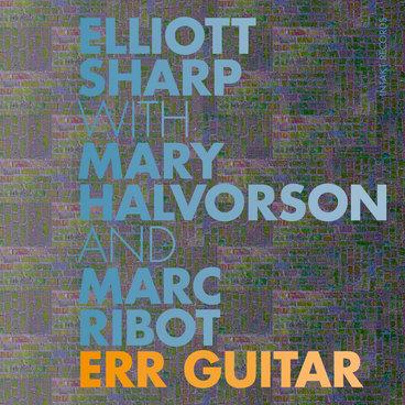 Err Guitar main photo