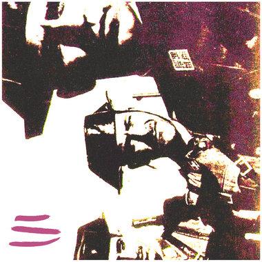 Tres Carmelitas EP main photo