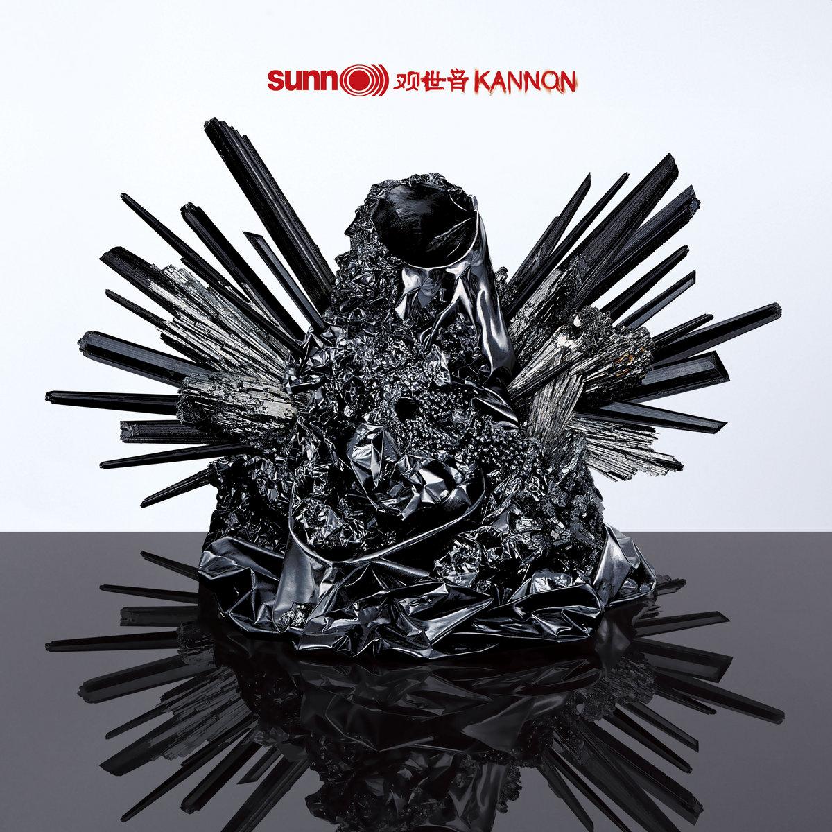 Kannon | SUNN O)))