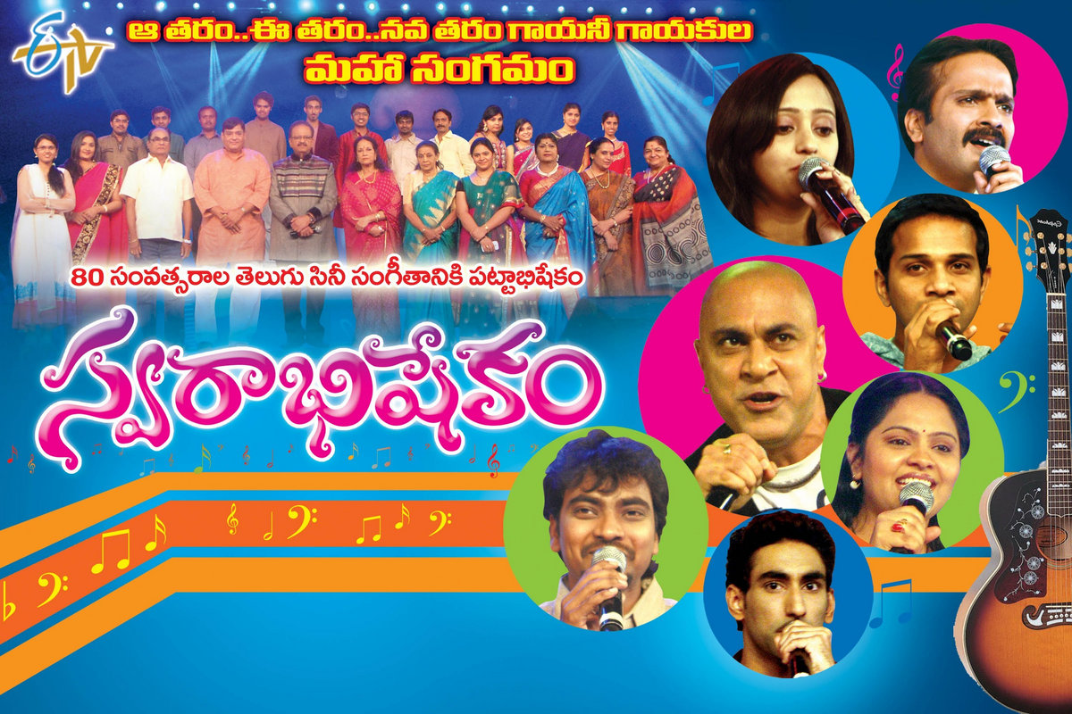 Amrithavarshini kannada movie mp3 songs free download.