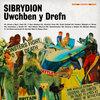 Uwchben Y Drefn Cover Art