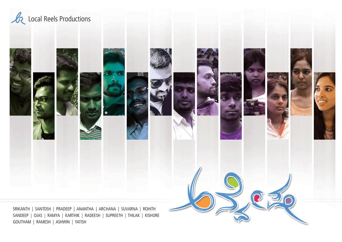 Airavata Kannada Movie Download 3gp Format Cendebulgabe