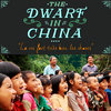 The Dwarf in China OST Cover Art