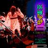Chibi-Tech live @ Blip Festival Tokyo 2012 Cover Art