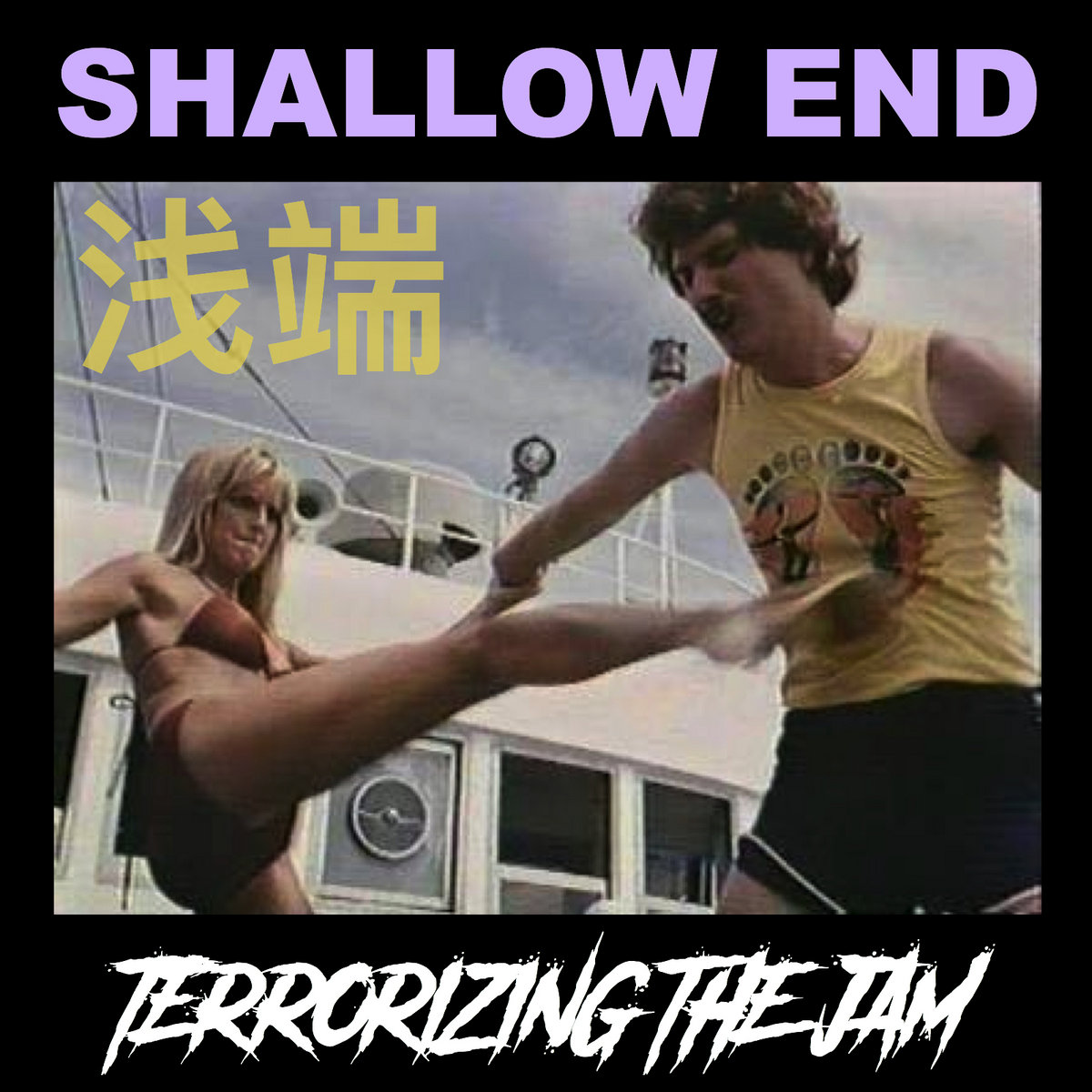 Shallow End - Terrorizing the Jam [EP] (2017)