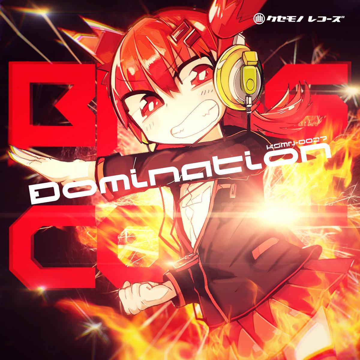 kusemono records wobble trouble