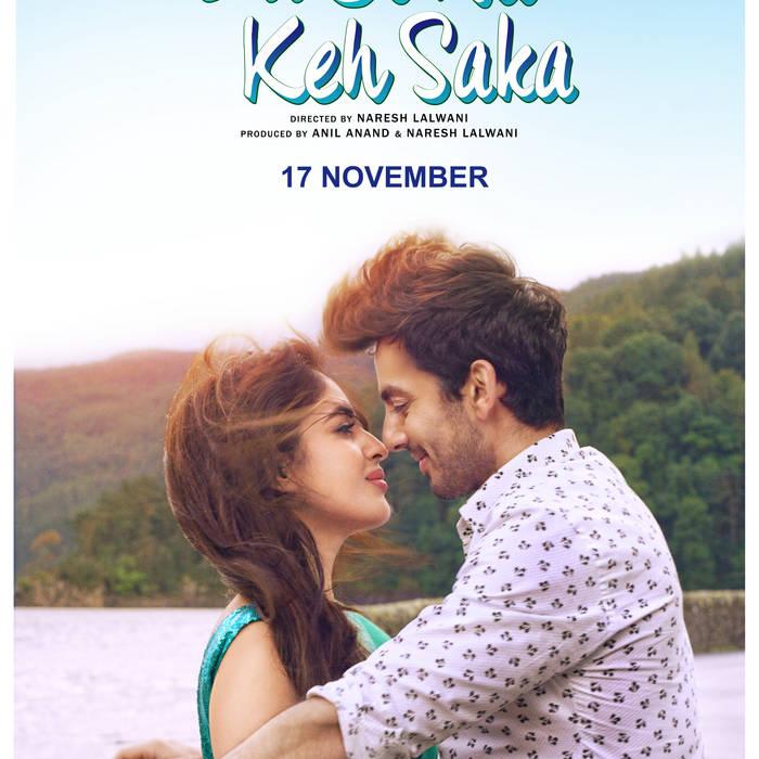 Befikre movie in hindi torrent download