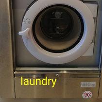 Michiru Aoyama「Laundry」 cover art