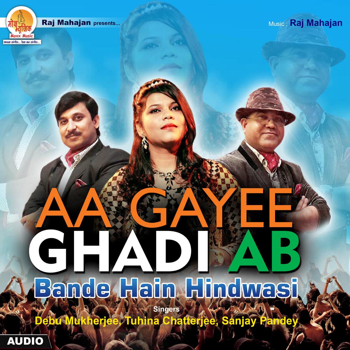 hindi movie music mp3