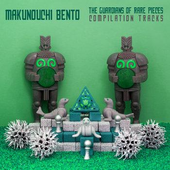 Makunouchi Bento - Millano Brothers IV