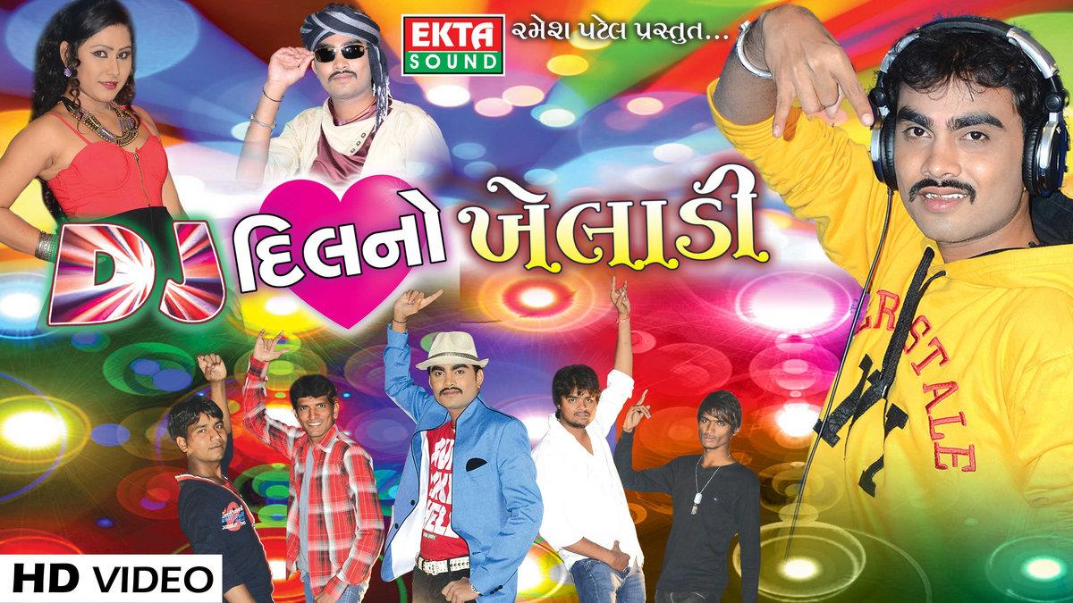 Anari No. 1 1080p Hd Movies