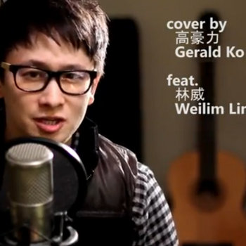 Free mp3 never in download gerald ko fall love