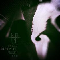 Prelude cover art