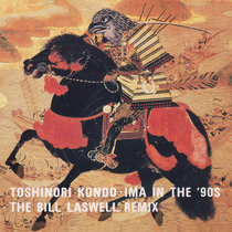 In The '90s - The Bill Laswell Remix cover art