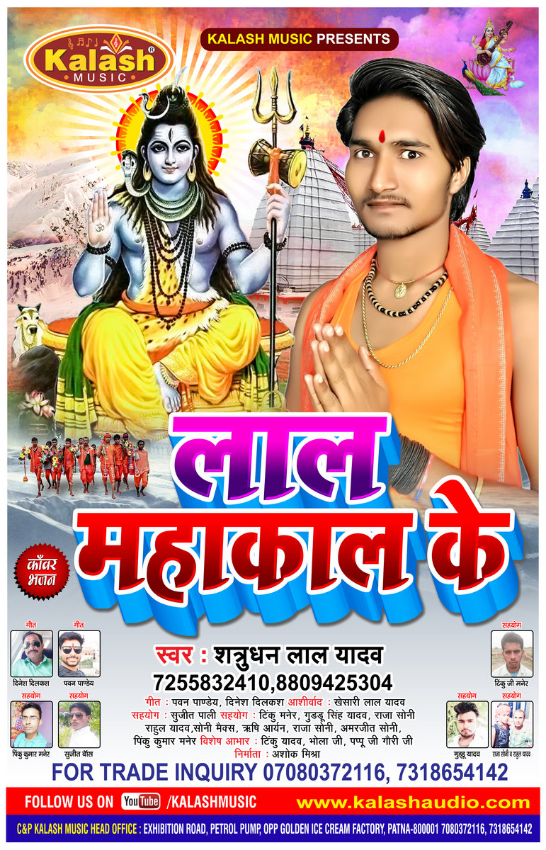 Saajan Full Movie Dubbed In Hindi   ifatroto