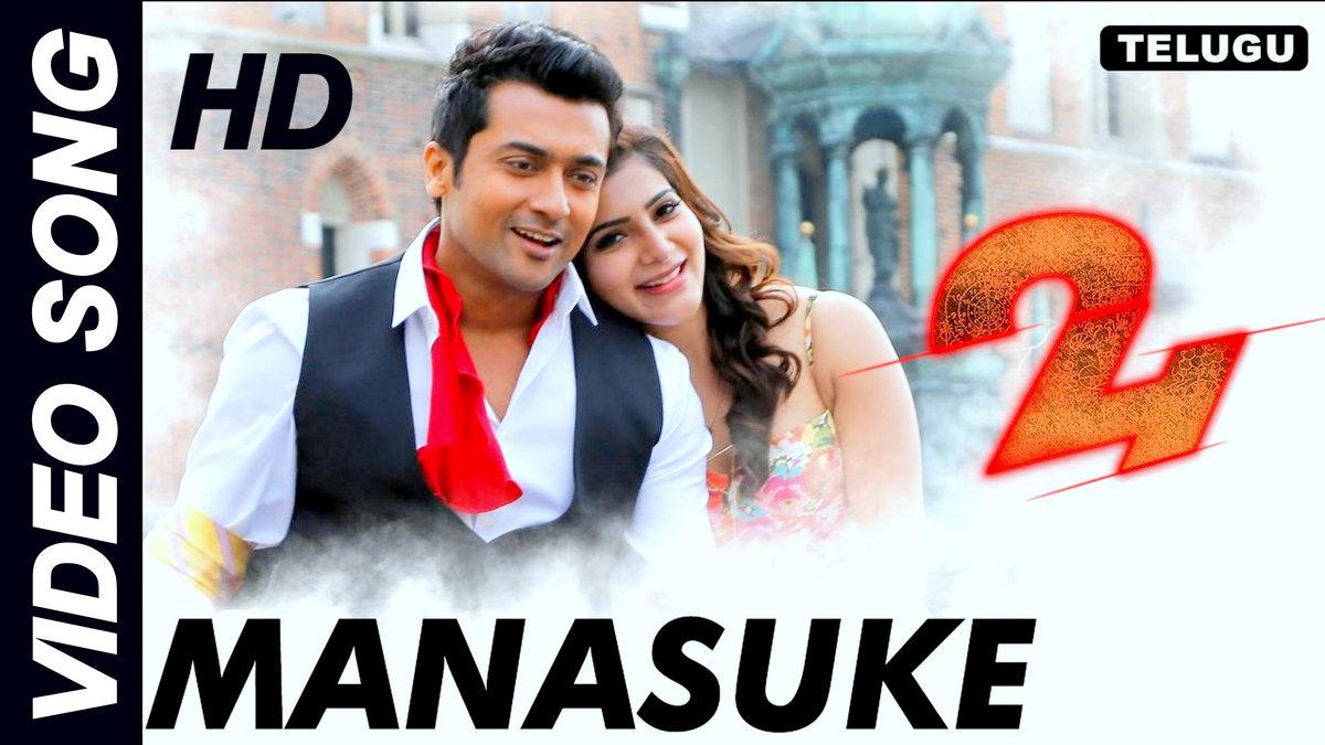 1080p Hd Video Download Telugu Movie | adintipiz