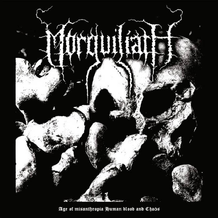 Morguiliath
