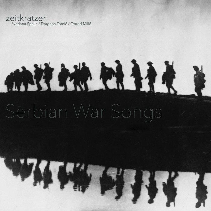 free serbian music downloads mp3