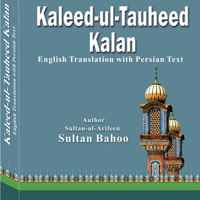 Qasas Ul Auliya Urdu Book