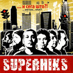 superhiks na luta rana mp3