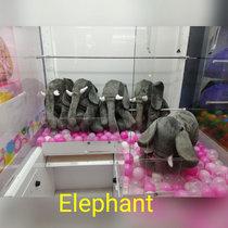 Michiru Aoyama「Elephant」 cover art