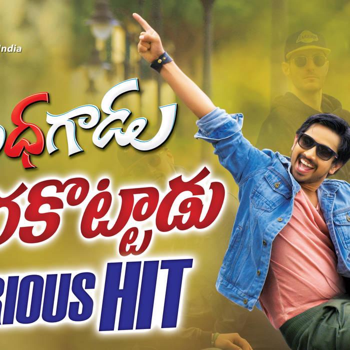 Om Jai Jagadish 2 full movie in hindi hd download