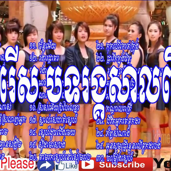 cinema villa malayalam movie parava download