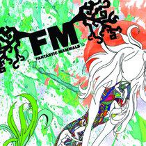(2008 demo) cover art