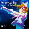Snow halation (PolariS Remix)