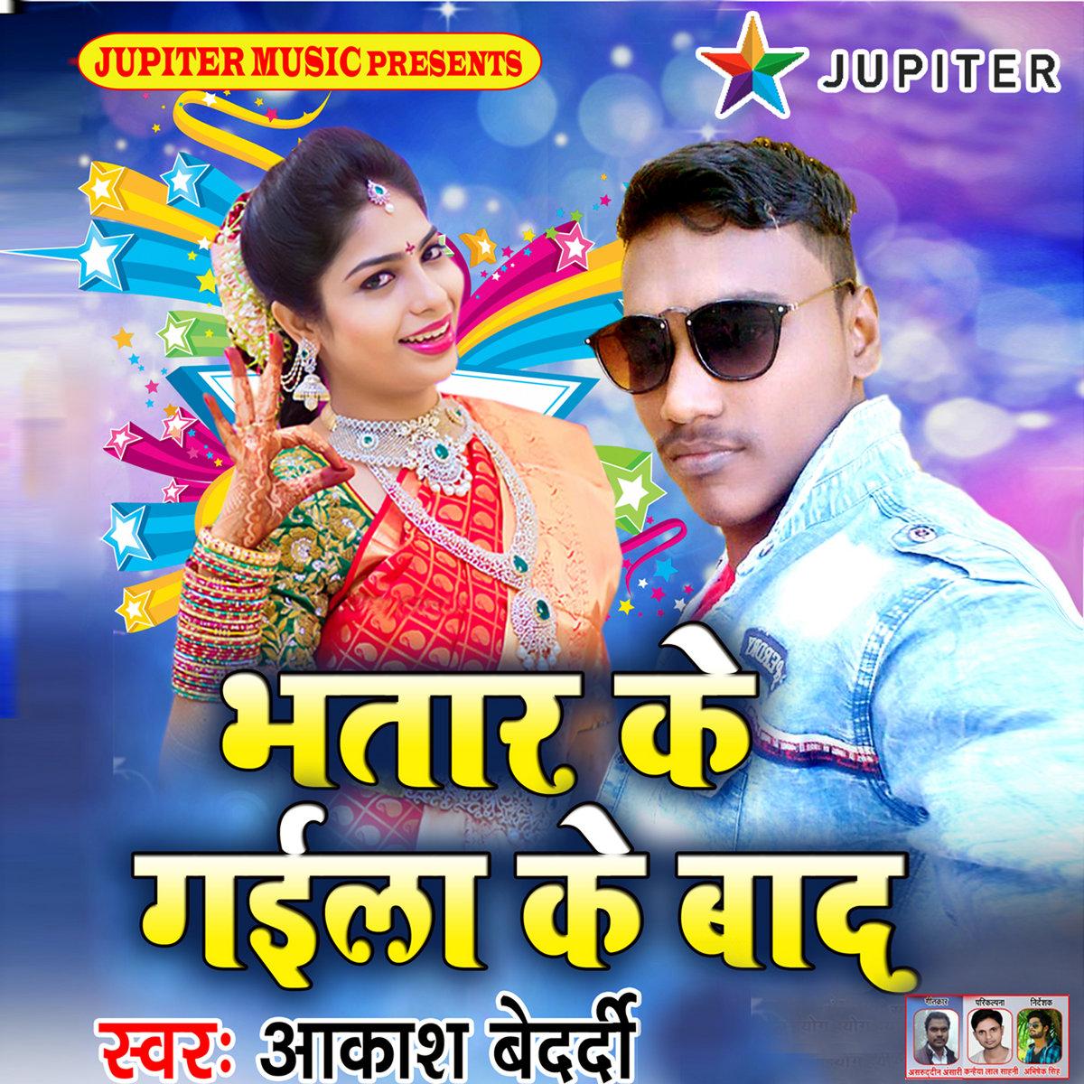 🌷 1990 to 2000 hindi movies mp3 songs free download | Top Hindi
