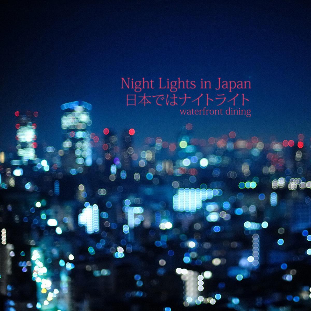 Night Lights In Japan 日本ではナイトライト Waterfront Dining