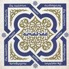 The Rootsman meets Muslimgauze - Amahar