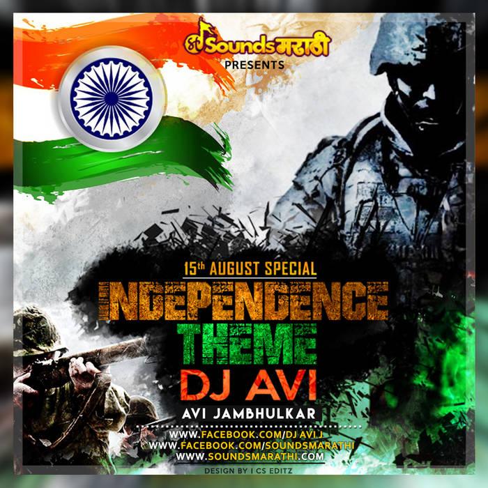 Jungle Ki Nagin 1 Telugu Dubbed Movie Free Download