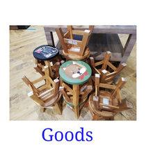 Goods cover art