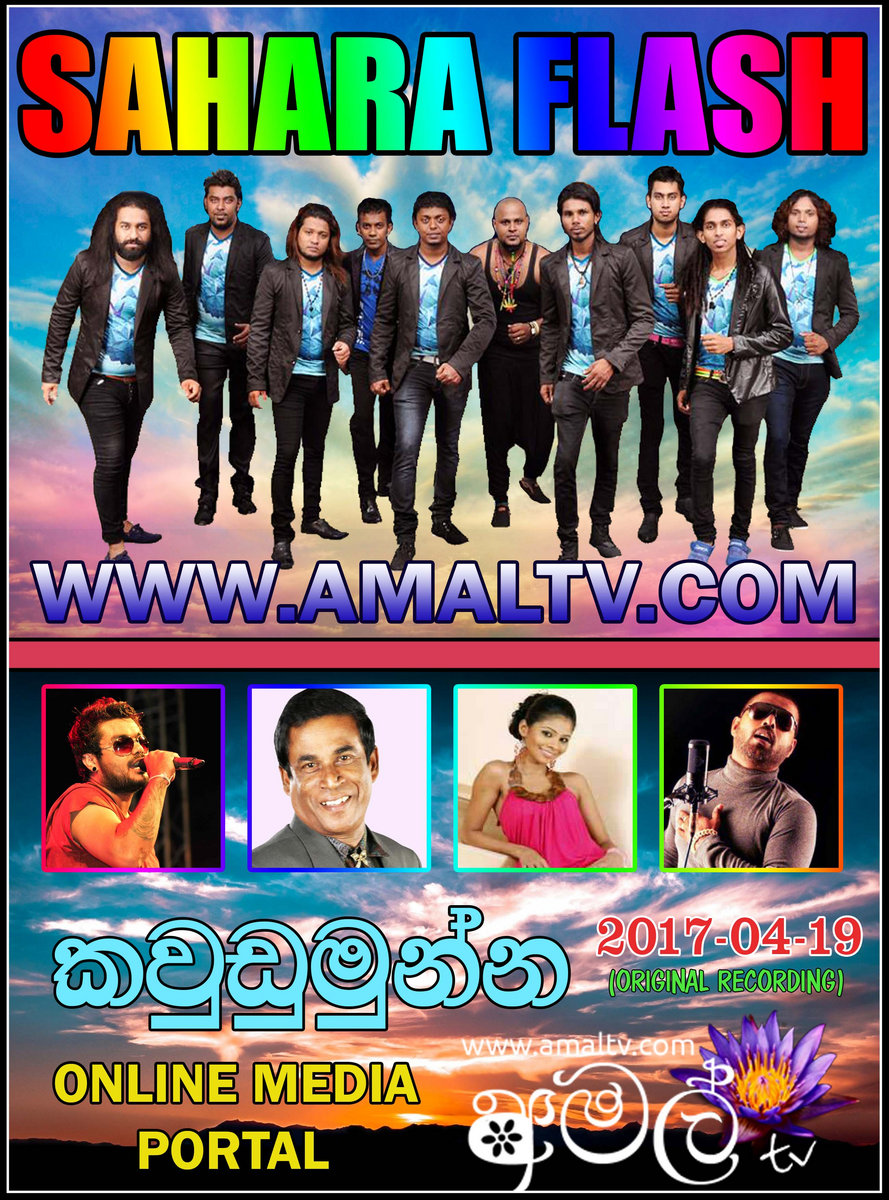 New movies 2017 tamil download isaimini | Hello (2017) Tamil