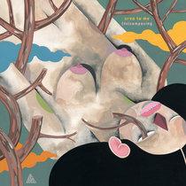 ARVO TO ME - (de)composing cover art