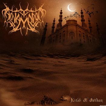 Kitab Al Awthan by Al-Namrood