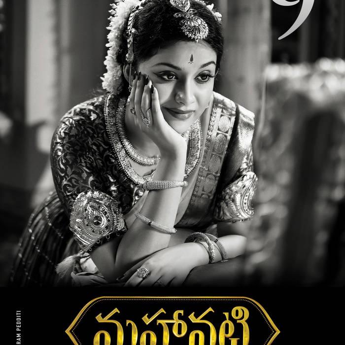 Malayalam movie mere yaar ki shaadi hai mp3 songs download | adintipiz.