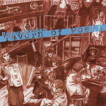 Tavern Of Poets cover art