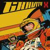 Truckfighters - Gravity X