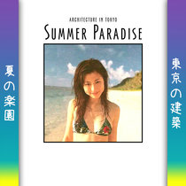 Summer Paradise cover art